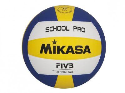 Mikasa Volleyball MG School Pro