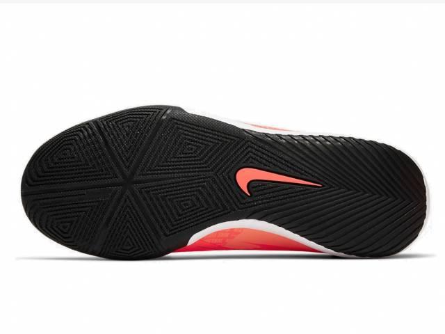Nike Jr. Phantom Venom  Academy IC (Jugend)